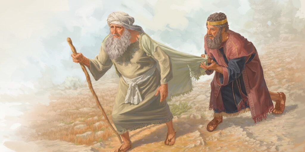 King Saul of Israel is rejected