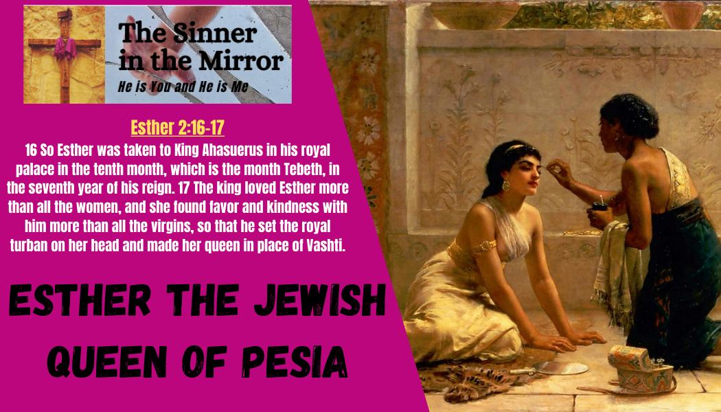 Esther Jewish Queen of Persia
